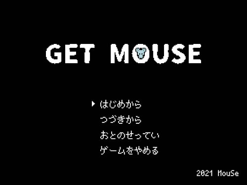 GET MOUSE Game Screen Shots
