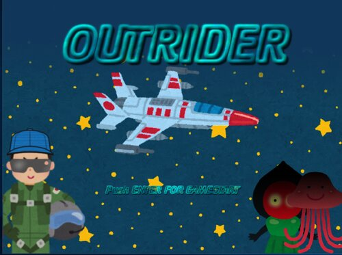 OUTRIDER Game Screen Shot1