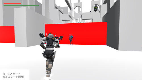 archive(4).exe Game Screen Shot2