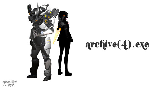 archive(4).exe Game Screen Shots