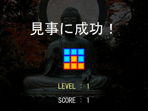 One-Key Puzzle Game Screen Shot2
