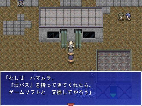 あばれブンロク~The Game Warriors~ Game Screen Shot1