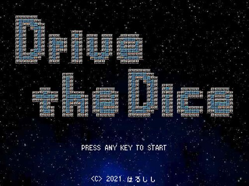 Drive the Dice Game Screen Shots