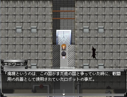RemliA(レムリア) -Abfahrt- [for Browser] Game Screen Shot5