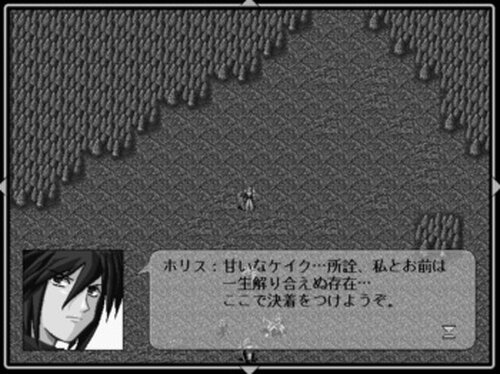 RUBY南界編~SOLDIERSラグナロック~ Game Screen Shot4