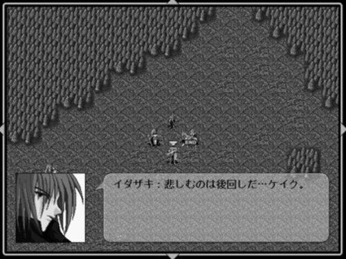 RUBY南界編~SOLDIERSラグナロック~ Game Screen Shot5