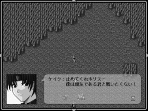 RUBY南界編~SOLDIERSラグナロック~ Game Screen Shots