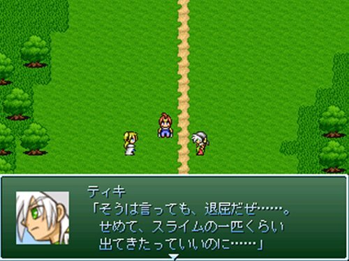ゼルザの伝説1 -THE LEGEND OF ZELZA- Game Screen Shot1