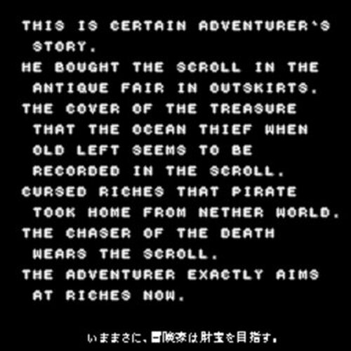 Drill Adventure 海賊の財宝 Game Screen Shot3