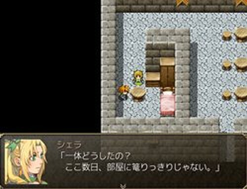 Tower of Ouranos ~ ウラノスの塔 ~ 第3話 Game Screen Shots