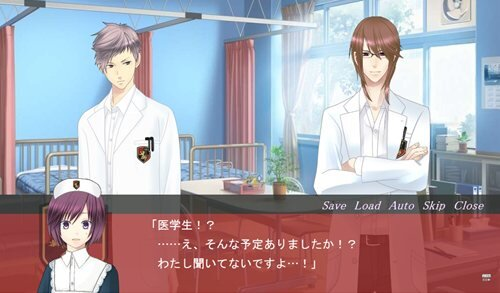 Area:E -Ever after- Game Screen Shot1