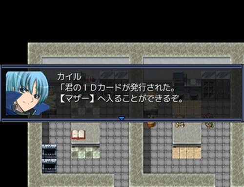 Lost Existence(ロスト・イグジスタンス) Game Screen Shot5