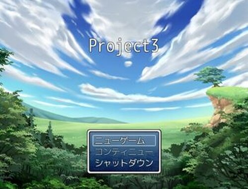 Project3 Game Screen Shot2