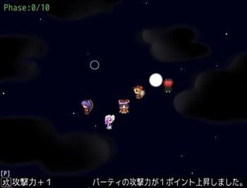 東方即席祭 Game Screen Shot4