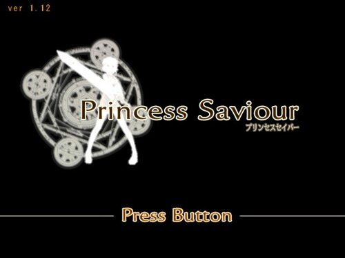 Princess Saviour Game Screen Shot1