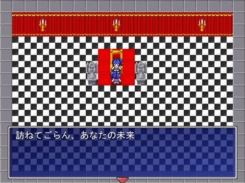 Dead of 眠子 Game Screen Shot1
