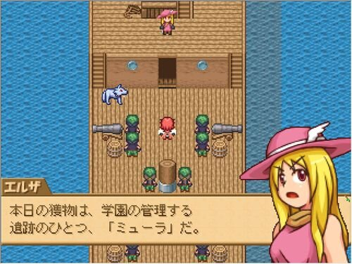 Crested Guilty ~天使たちの饗宴~ Game Screen Shot1