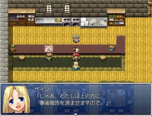 Record of Walkyrie(体験版) Game Screen Shot1