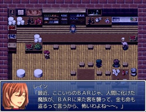 Record of Walkyrie(体験版) Game Screen Shot2