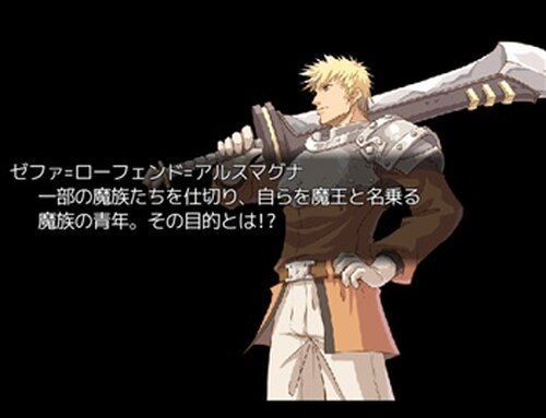 Record of Walkyrie(体験版) Game Screen Shot3