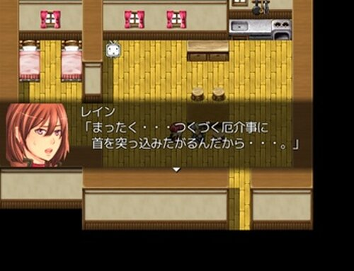 Record of Walkyrie(体験版) Game Screen Shots