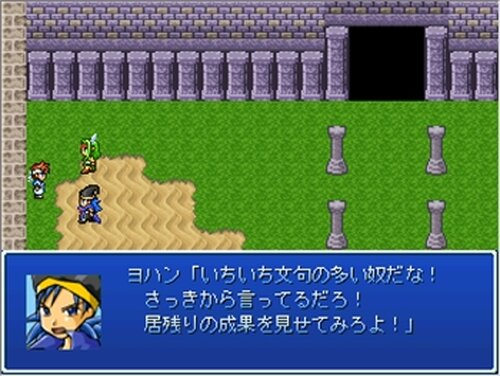 TRAKON QUEST 2 ~強くあるために~ Game Screen Shot3