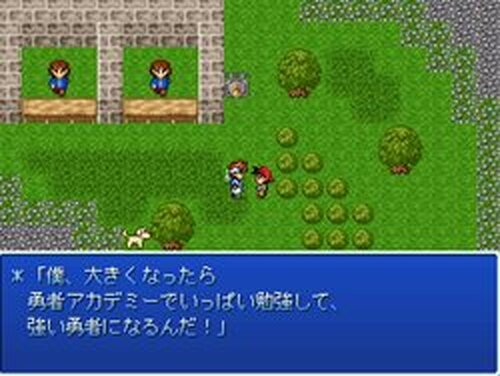 TRAKON QUEST 2 ~強くあるために~ Game Screen Shots