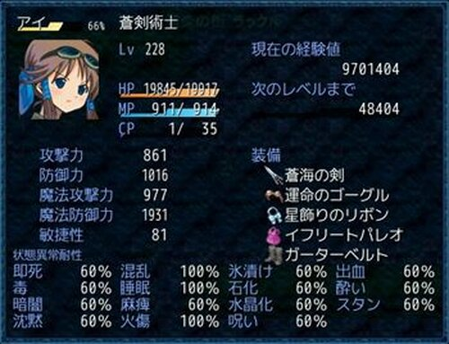 9th Existence ver2.03 Game Screen Shot3