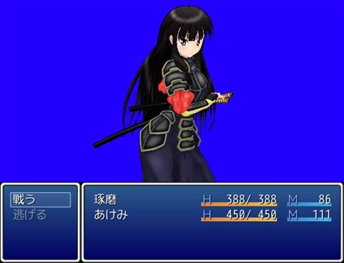 大戦略RPG Game Screen Shot1