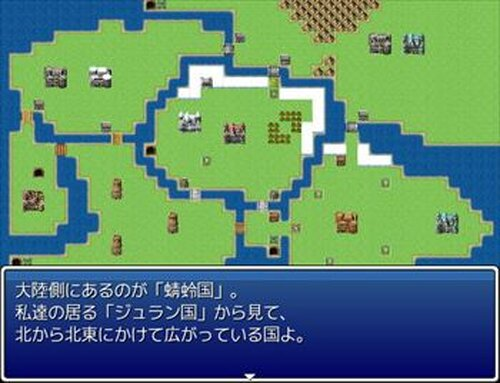 大戦略RPG Game Screen Shot3