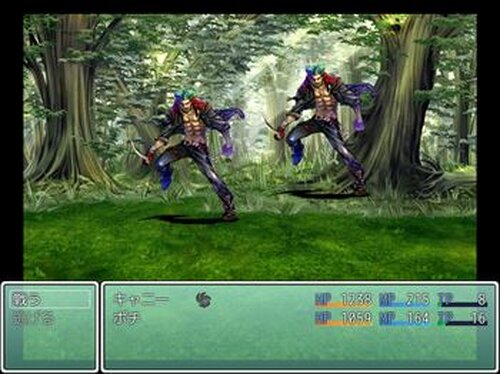 The Miracle of the DAWN 2013 Game Screen Shot3