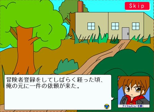 The お宝 Game Screen Shot