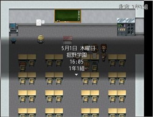 学生怪異4 Game Screen Shot3