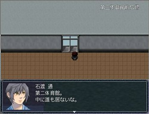 学生怪異4 Game Screen Shot5