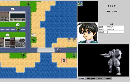 ARROW Game System Game Screen Shot1