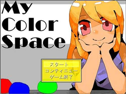 My Color Space Game Screen Shots