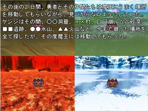RPGS(Roll Playing Game Story) Game Screen Shot4