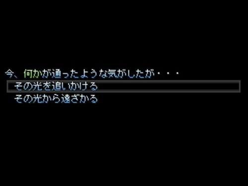 狭間 Game Screen Shot1
