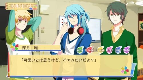 Colorful×Days Game Screen Shot