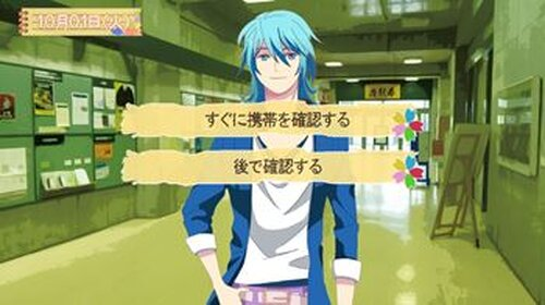 Colorful×Days Game Screen Shot3