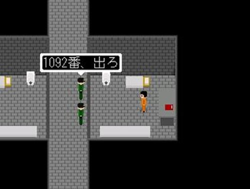 多罪債務者 -3- Game Screen Shot2