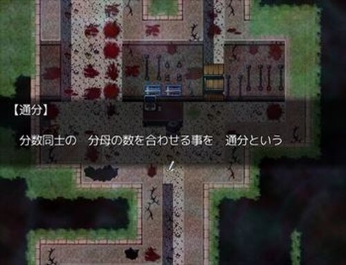 恐怖教室 ~分数~ (ver.4.30) Game Screen Shot4
