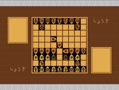 AI将棋SLG 《SHOGINZA》 Game Screen Shot2