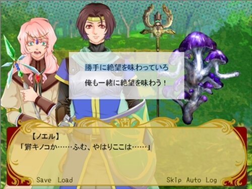 MAD☆KNIGHT Game Screen Shot2