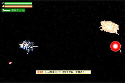 EARTH SAVIOUR FORCE LOAD OF THE UNIVERSE Game Screen Shot4