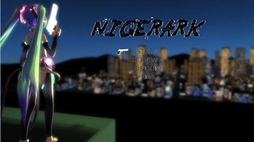 NIGERARK 体験版2 Game Screen Shot2