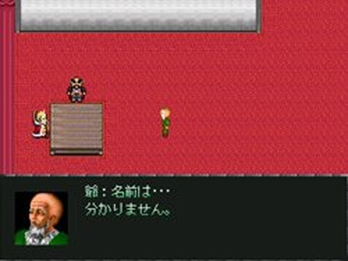 Legend of The Silver Game Screen Shots