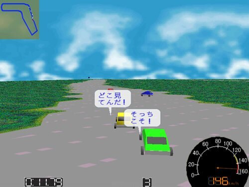 自動車レース Game Screen Shot1