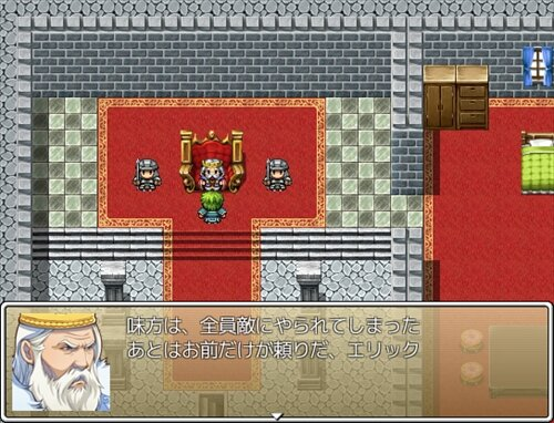 将棋RPG Game Screen Shot