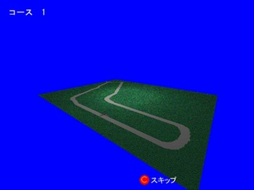 自動車レース Game Screen Shot3